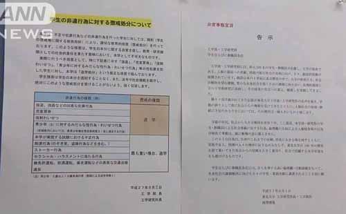 https://img.nanigoto.net/?u=2015/20150907_230501.jpg