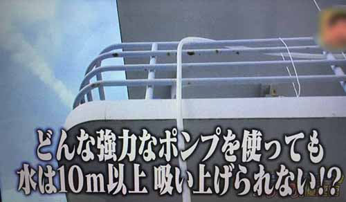 https://img.nanigoto.net/?u=2015/20151025_193301.jpg