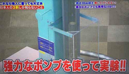 https://img.nanigoto.net/?u=2015/20151025_193303.jpg