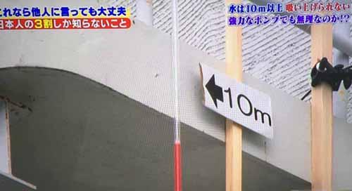 https://img.nanigoto.net/?u=2015/20151025_193304.jpg