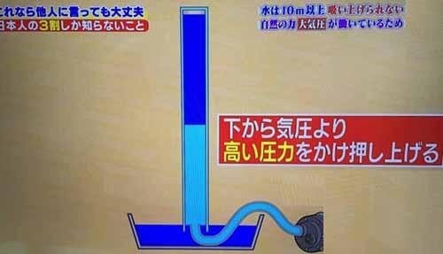 https://img.nanigoto.net/?u=2015/20151025_193315.jpg