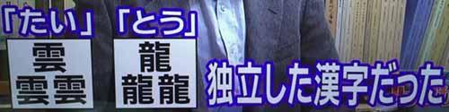 https://img.nanigoto.net/?u=2015/20151025_203302.jpg