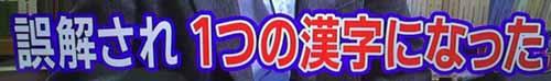 https://img.nanigoto.net/?u=2015/20151025_203303.jpg