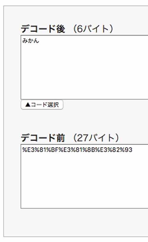 https://img.nanigoto.net/?u=2015/20151031_0848_01.jpg