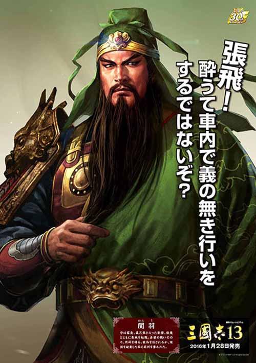 https://img.nanigoto.net/?u=2015/20151118_2100_01.jpg
