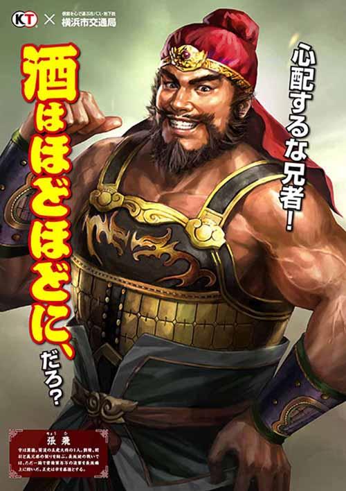 https://img.nanigoto.net/?u=2015/20151118_2100_05.jpg