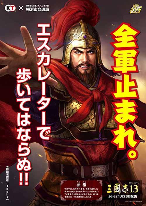 https://img.nanigoto.net/?u=2015/20151118_2100_06.jpg