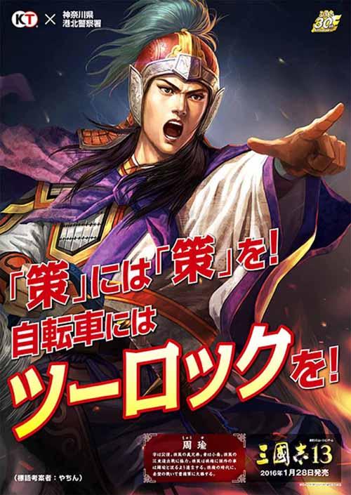 https://img.nanigoto.net/?u=2015/20151118_2100_09.jpg