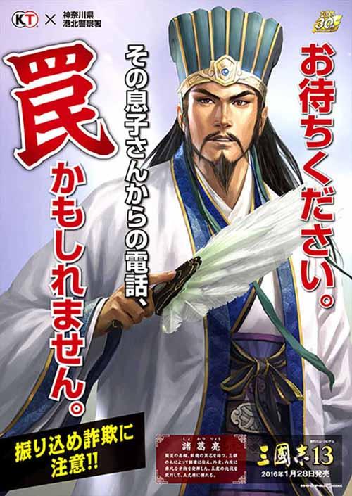 https://img.nanigoto.net/?u=2015/20151118_2100_10.jpg
