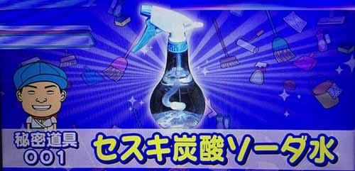 https://img.nanigoto.net/?u=2016/20150107_2000_04.jpg