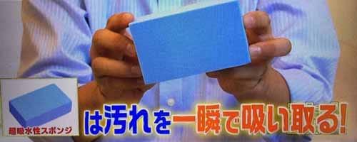 https://img.nanigoto.net/?u=2016/20150107_2000_13.jpg