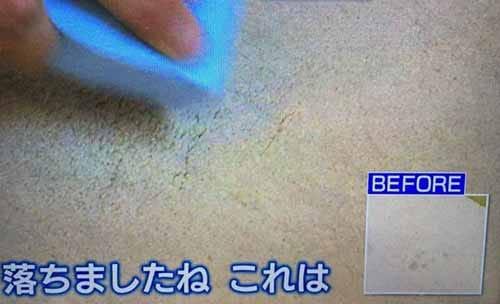 https://img.nanigoto.net/?u=2016/20150107_2000_18.jpg