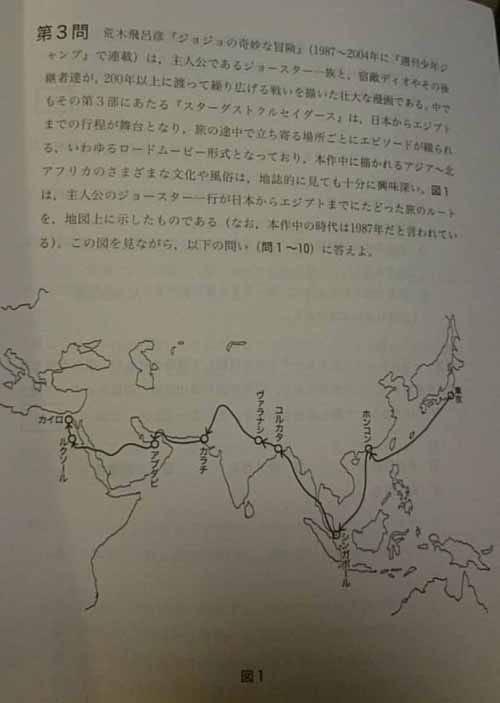 https://img.nanigoto.net/?u=2016/20160203_225654.jpg