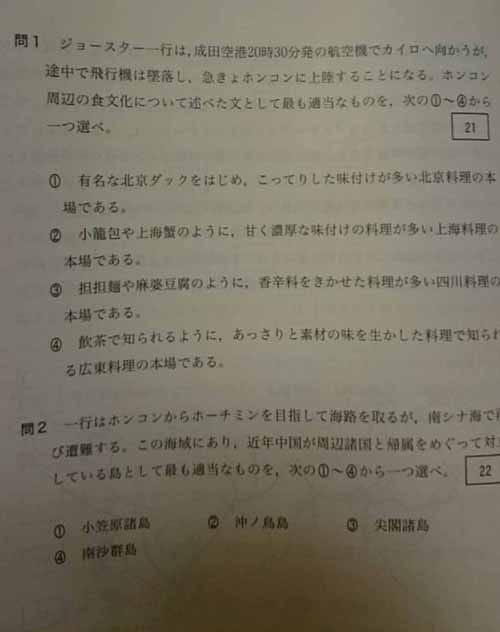 https://img.nanigoto.net/?u=2016/20160203_225712.jpg