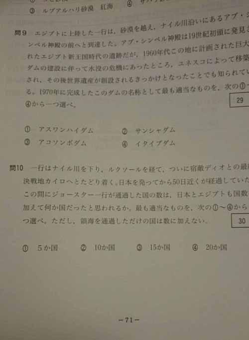 https://img.nanigoto.net/?u=2016/20160203_225731.jpg