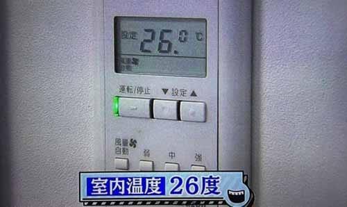 https://img.nanigoto.net/?u=2016/20160209_2340_11.jpg