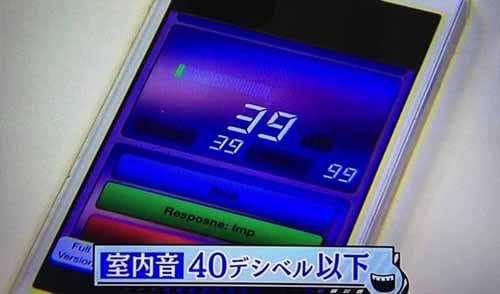 https://img.nanigoto.net/?u=2016/20160209_2340_13.jpg