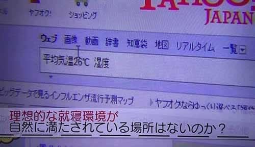 https://img.nanigoto.net/?u=2016/20160209_2340_17.jpg