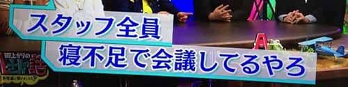 https://img.nanigoto.net/?u=2016/20160209_2340_21.jpg