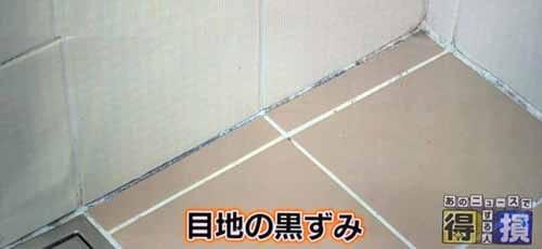 https://img.nanigoto.net/?u=2016/20160211_2050_13.jpg