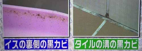 https://img.nanigoto.net/?u=2016/20160211_2050_14.jpg