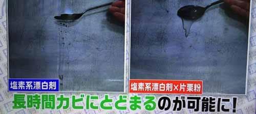 https://img.nanigoto.net/?u=2016/20160211_2050_32.jpg