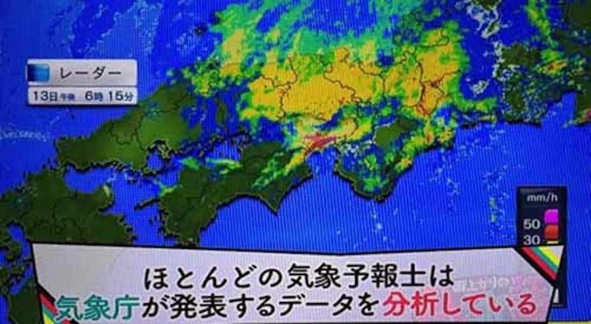 松山 の 天気 予報 松山市の10日間天気(6時間ごと) - Infoseek