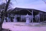 公園の中に無断で神社が建てられたという話:ビビット【2018/11/01】