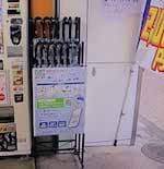 日本で広まる!?雨傘シェアリングの話:ちちんぷいぷい【2019/03/06】