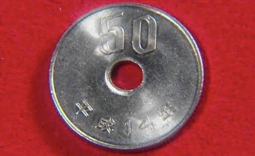 円 年 10 玉 令 価値 元 和
