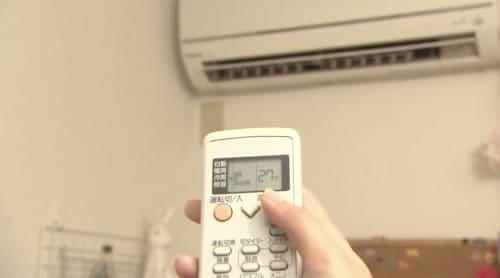 エアコンの温度