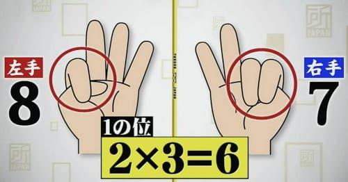 2x3=6