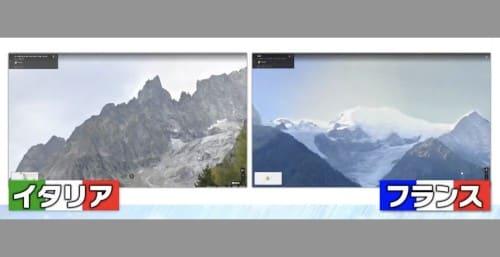 イタリアとフランスの山