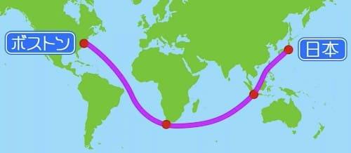 ボストンから日本までの航路