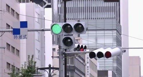 信号が見やすい