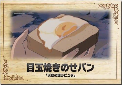 目玉焼きのせパン