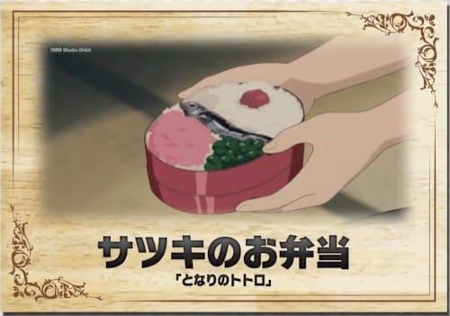 サツキのお弁当