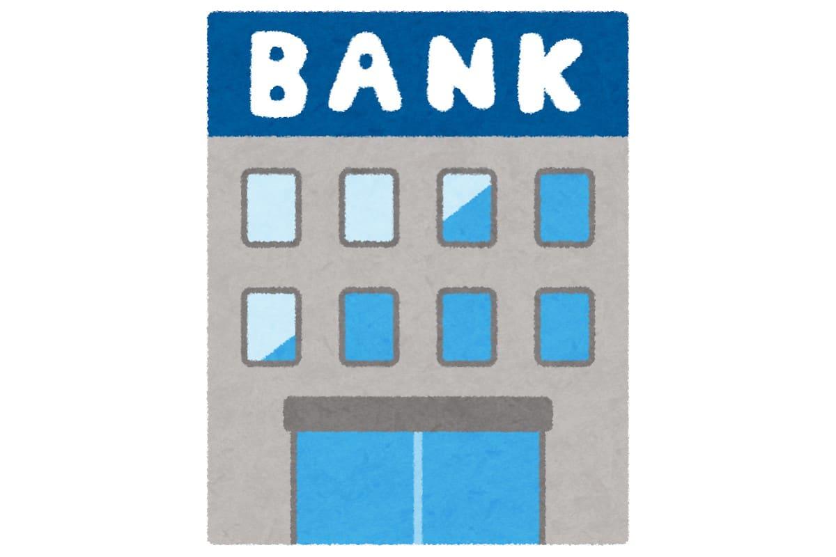 中途半端にお金が残っている銀行口座をスムーズに解約する方法