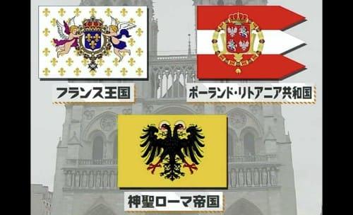 王家の国旗