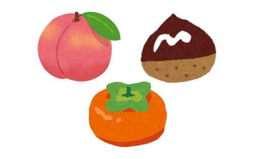 桃と栗と柿