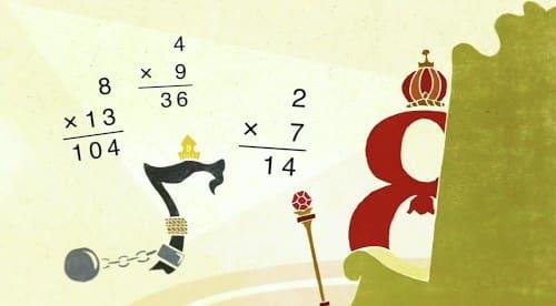 偶数と奇数を掛ける