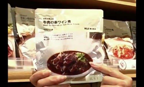 牛肉の赤ワイン煮