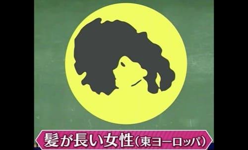 髪が長い女性