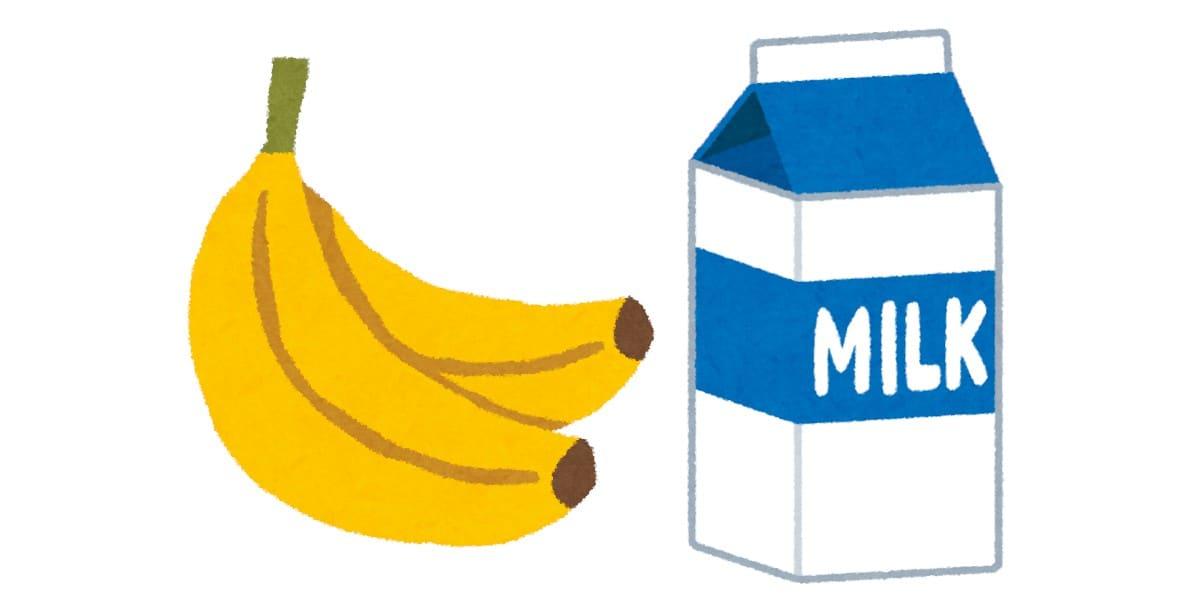 牛乳とバナナで作るプリンのレシピ:すイエんサー【2020/10/03】