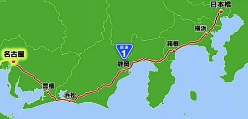 日本橋から名古屋まで