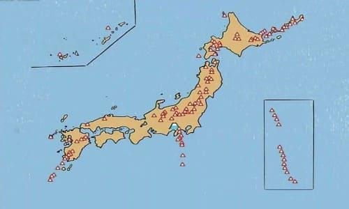 活火山の数