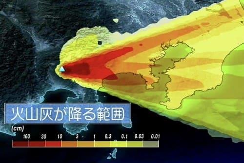 火山灰が降る範囲