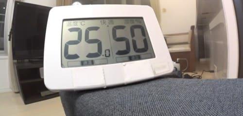 25.0℃