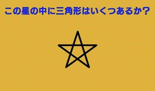 星のマーク