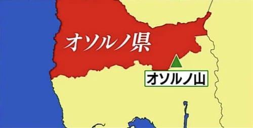 県 オソルノ こんなところにも富士山が!「○○富士」と呼ばれる世界の美しい山7選。